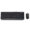 Microsoft Tastatur-Maus-Set Wired Desktop 600 APB-00008 USB sw